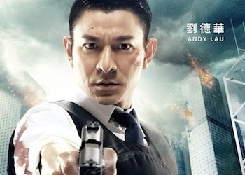 L'agosto apocalittico di Rai4: il ciclo di disaster movie Far East Disaster