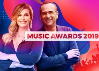 music award 2019