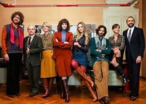 'Made in Italy': la nuova serie di Canale 5 sulla moda italiana degli anni '70